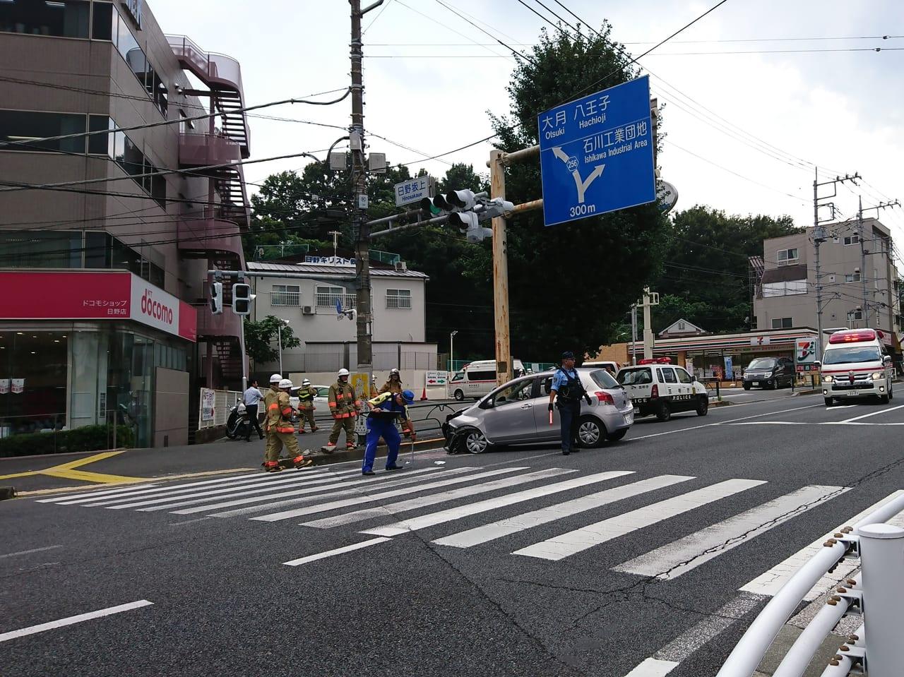 佐倉市 交通事故