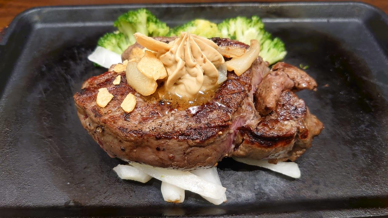 いきなりステーキのヒレステーキ200g