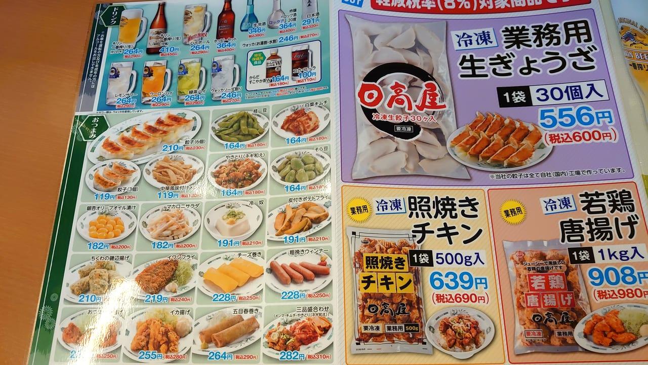 世界 マツコ ポテト の 知ら ない フライド マツコも「一番美味しい !」と爆食い