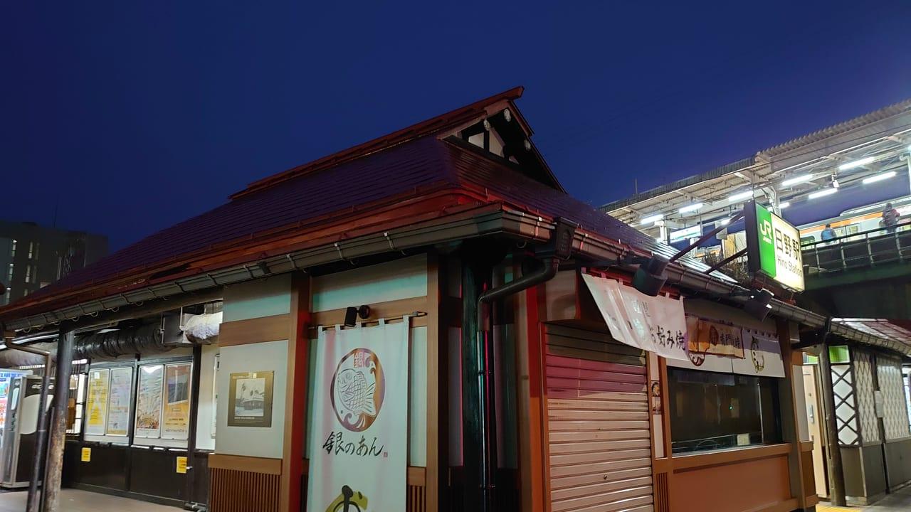 市 区 天気 長田 神戸