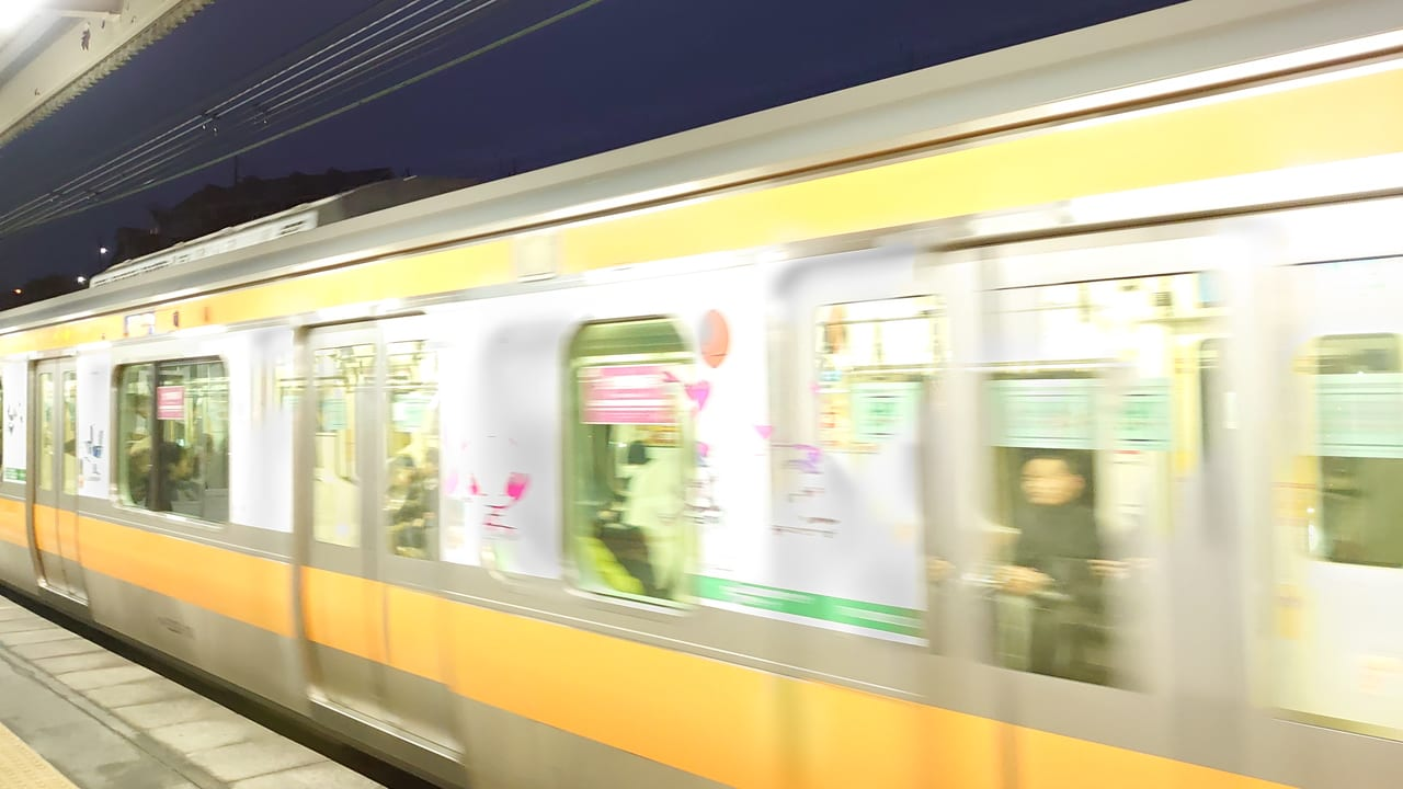 JR中央線