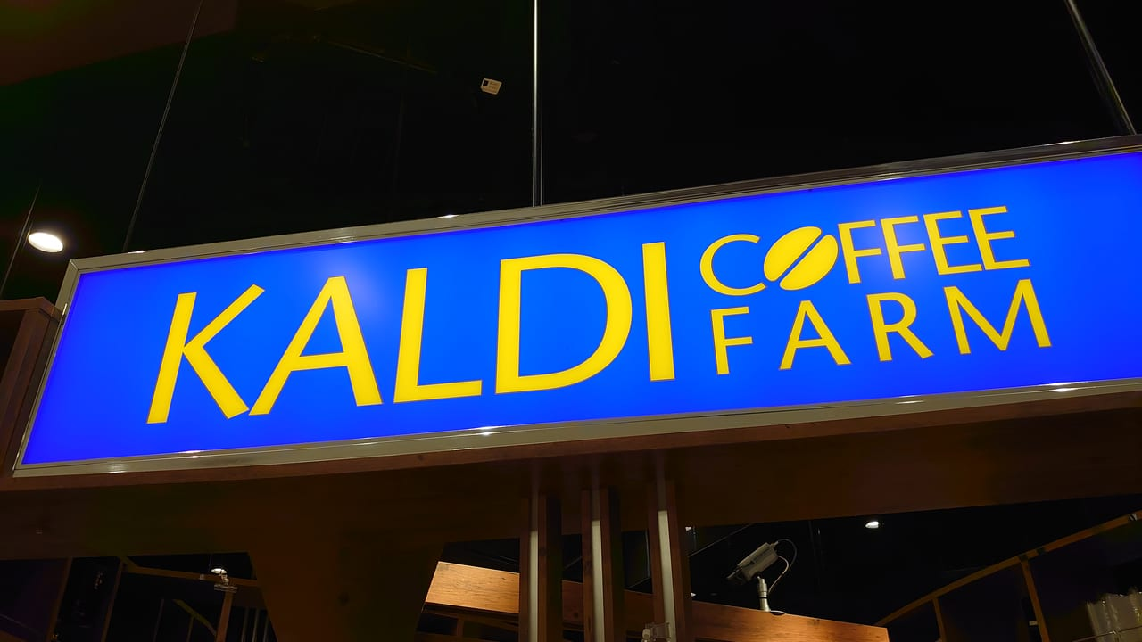 カルディコーヒーファーム