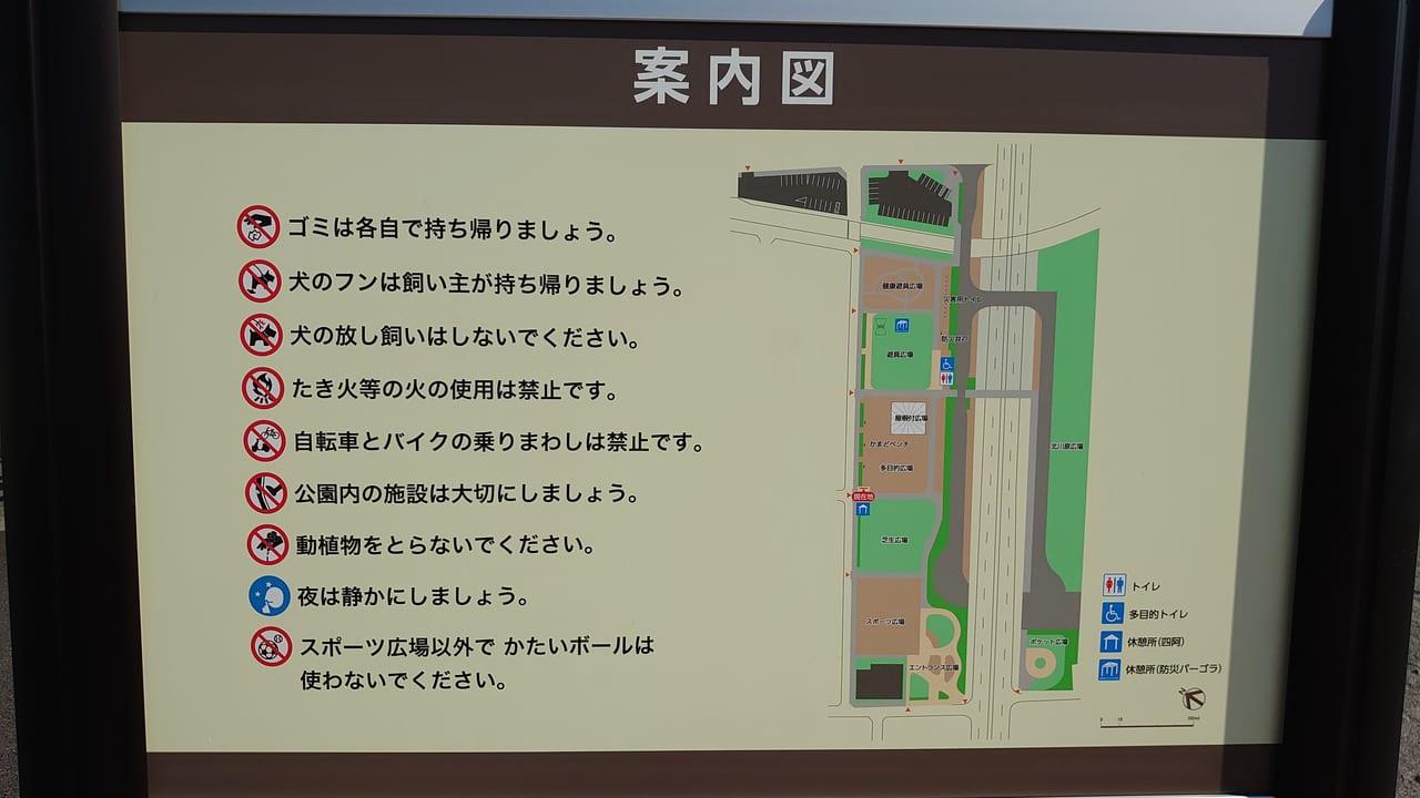 北川原公園の案内図