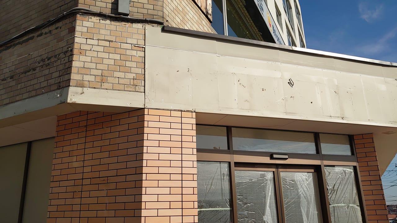 豊田駅北口の解体予定のラ・ポルトビル