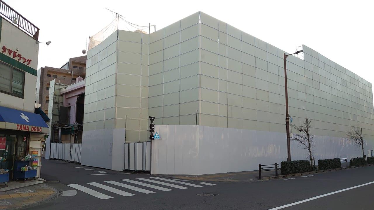 いなげや日野駅前店閉店後の解体工事