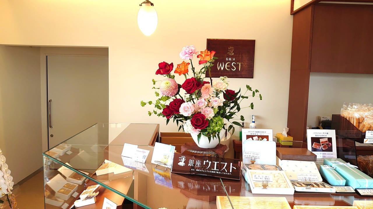 2020年3月2日銀座ウエスト新日野工場直売店新規オープン
