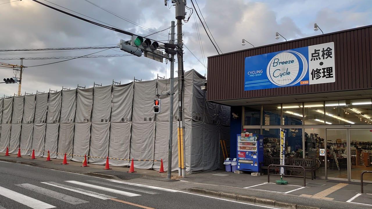 旧ヤサカホームセンター解体工事