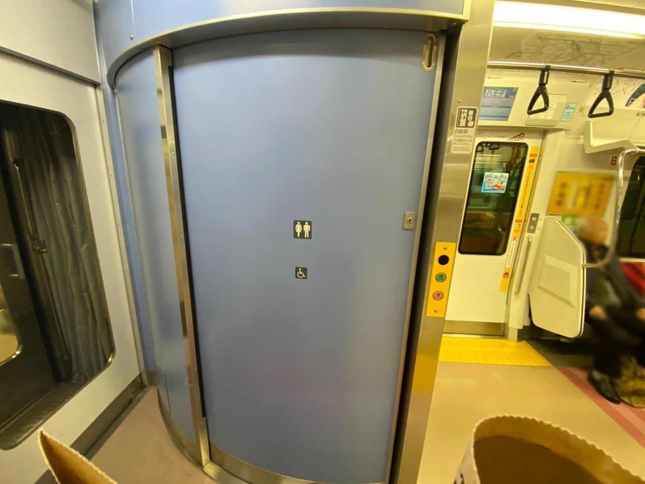 JR中央線の4号車のトイレ