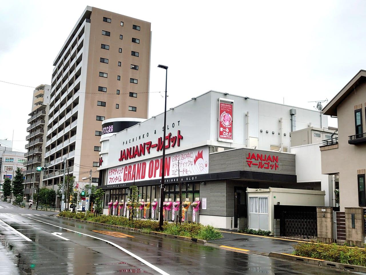 2020年7月23日ジャンマールゴット日野駅前店オープン