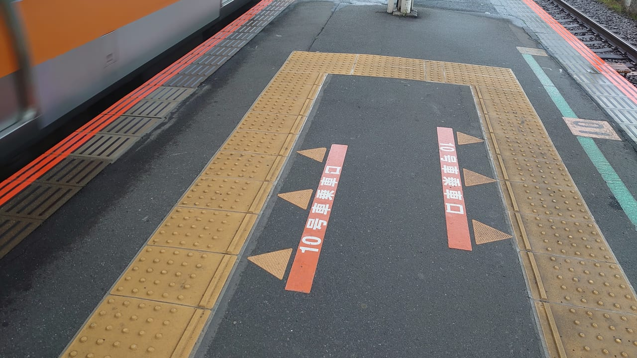 日野駅ホーム