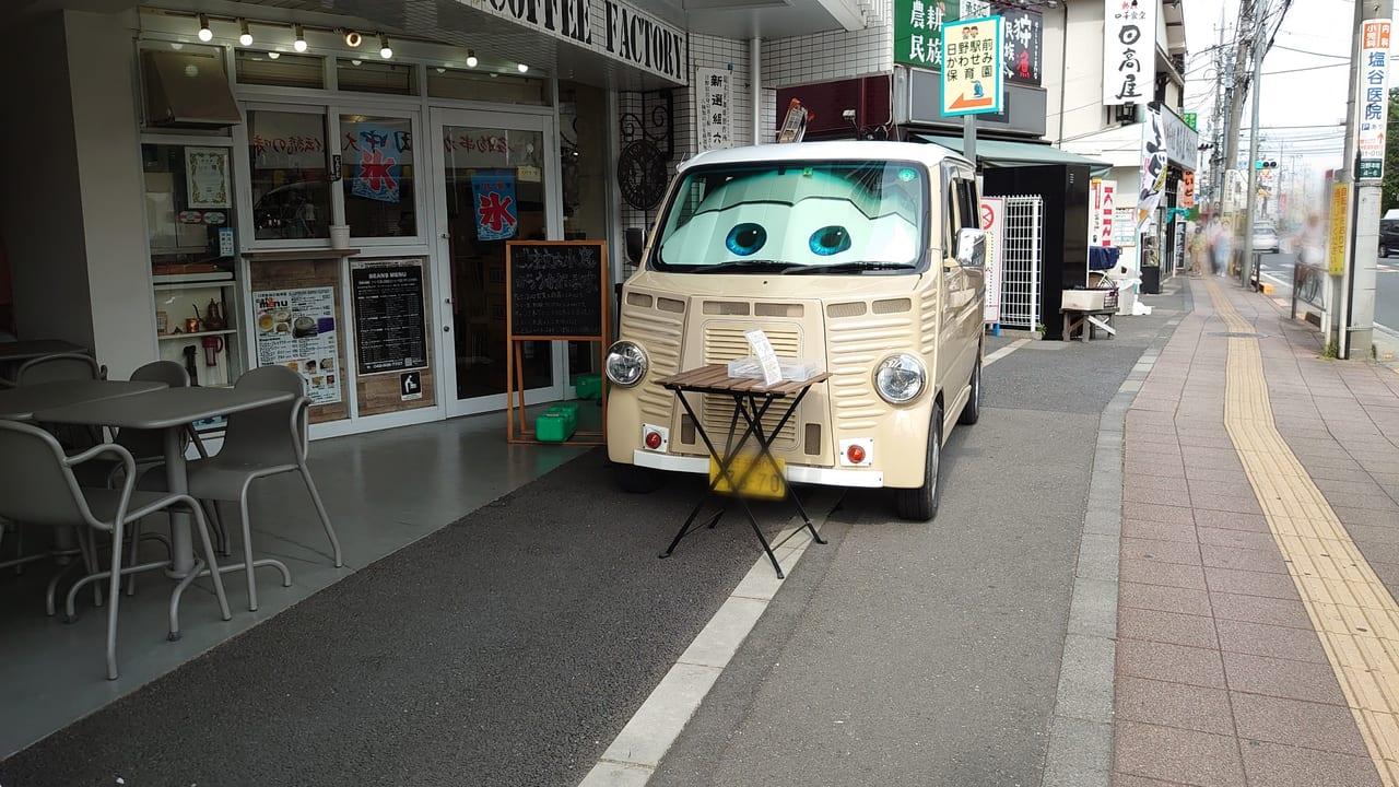 日野駅前珈琲屋クランプウッズコーヒーファクトリーの移動販売車