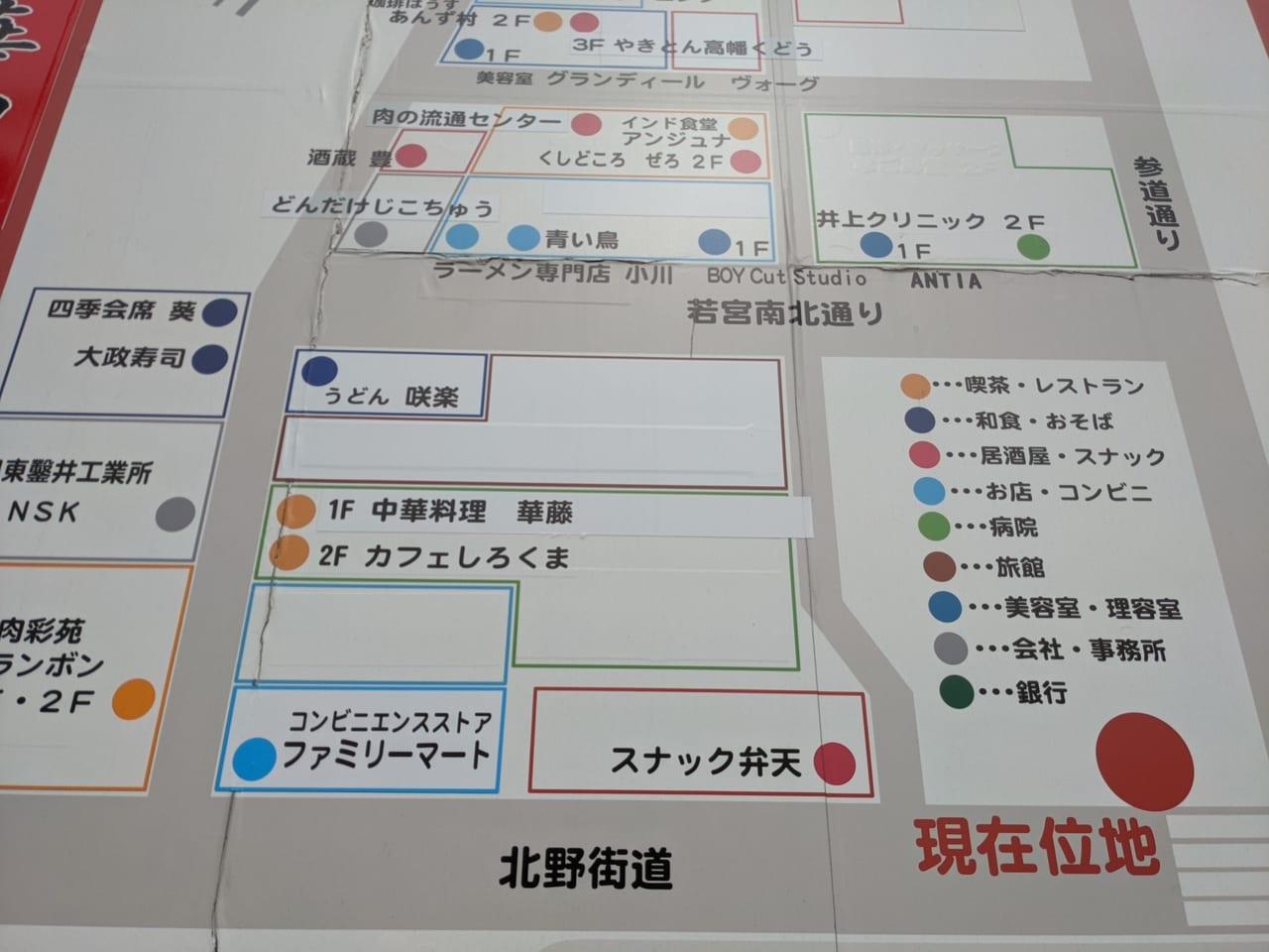 高幡不動の地図